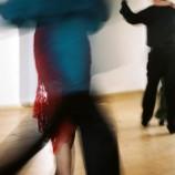 Nauka tańca dla każdego zainteresowanego